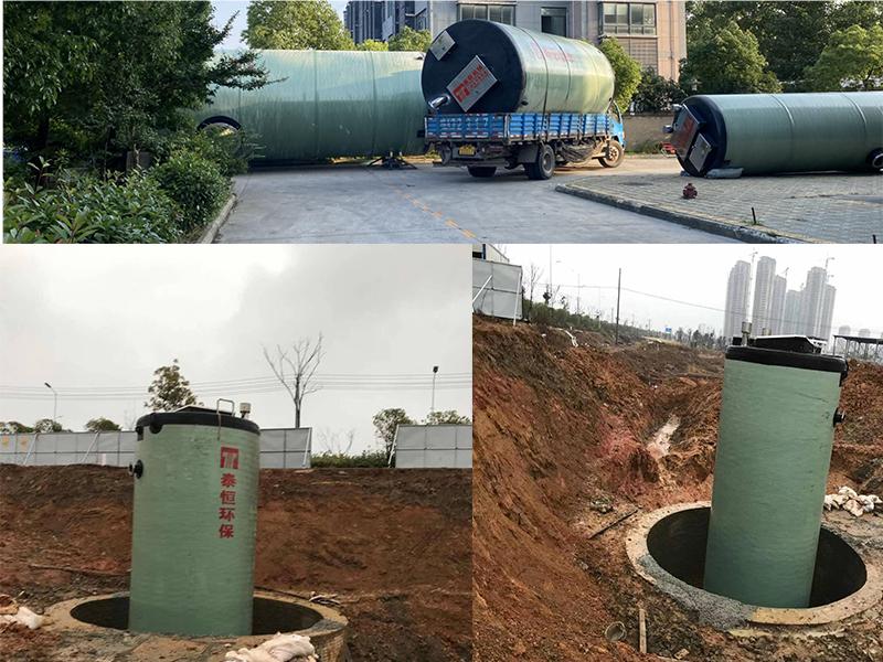 北流一體化預制泵站安裝完工并驗收