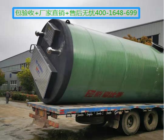 安徽泰恒玻璃钢排水泵站厂家发货淮南